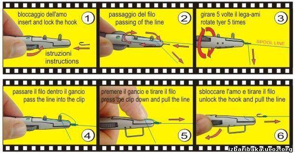 Крючковяз как пользоваться картинки
